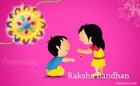 Chart On Raksha Bandhan 38 Happy Rakhsha Bandhan Greeting Pictures