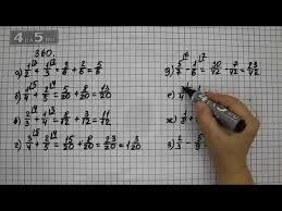 Годовая контрольная по математике класс  Годовая контрольная по математике 3 класс 2100 количество вещества температуры