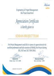 Awards Achievements The Sendan Part 2