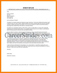 8 New Teacher Cover Letter Self Introduce