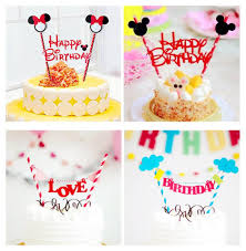 Bt0365 Happy Birthday Cake Topper De End 2152020 915 Am