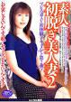 高島優子の最新エロ画像(19)