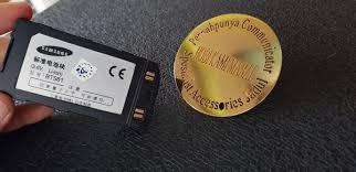battery samsung sgh800 sgh 800 di lapak ...