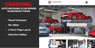 Free Download Car Shire V1 3 Auto Mechanic Car Repair