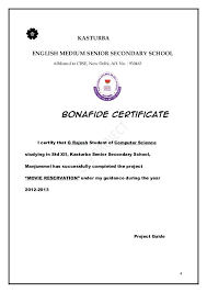New Application Letter To School Principal For Bonafide Certificate