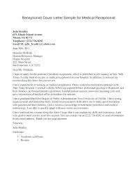Federal Law Enforcement Cover Letter Police Resume Examples And Of