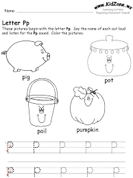 Ideas of Letter Worksheets For Pre K 2 Also Summary Sample ...