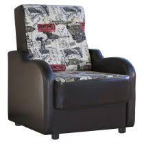 <b>Кресла для отдыха</b> – купить <b>кресла для отдыха</b> в интернет ...