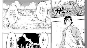 ニセコイ 漫画 最終話