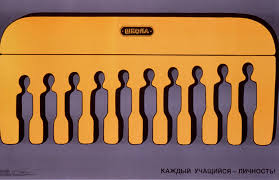 aiga soviet poster exhibition social issues every student an  aiga soviet poster exhibition social issues 42 every student an individual mkrtchyan 1988