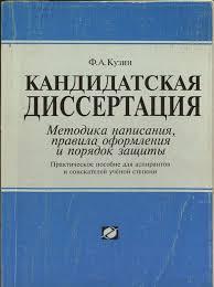 elibrary библиотека диссертаций по психологии Бесплатный сайт  library ru научная электронная библиотека статьи по психологии