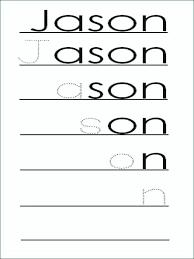 Name Tracing Sheet Tracing Alphabet Worksheets For Kindergarten Pdf ...