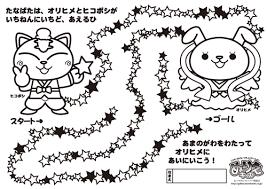 七夕めいろのフリー素材webホームページ素材イラスト壁紙写真