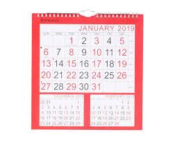 Ryman Calendar 3 Month To View 2019