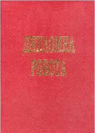Папка для Дипломной работы оптом продажа купить в Тарасовке Купить Папка для Дипломной работы оптом продажа