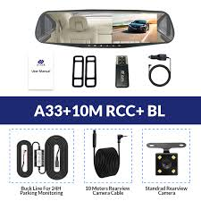 E ACE Full HD 1080P <b>Car Dvr</b> Camera Auto <b>4.3 Inch</b> Rearview ...