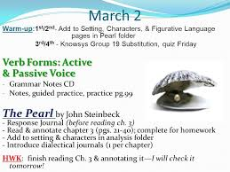 essay on the pearl by john steinbeck essay for the pearl john steinbeck research paper service clickview online pearl steinbeck essay the pearl