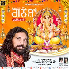 Ganesh Ji Photo Download Mp3