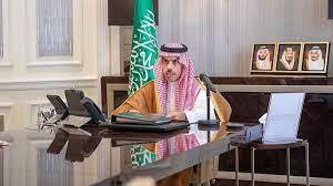 السعودية ترحب بالكشف عن وثائق سرية لأحداث 11 سبتمبر