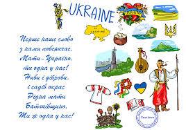 Военный парад по случаю 25-й годовщины независимости прошел в Киеве - Цензор.НЕТ 8731