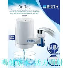 German purchasing essential health Brita Pitt Zander water filter