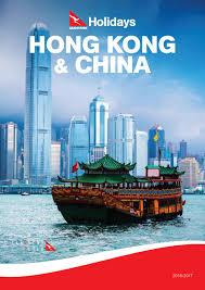2016/17 Qantas Holidays Hong Kong \u0026 China by Qantas Holidays - issuu