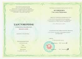 Государственное и муниципальное управление Академия подготовки  Вход в демо версию курса