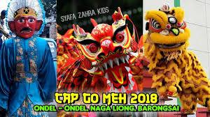 Bebas pakai untuk iklan, presentasi, blog pribadi. Atraksi Barongsai Vs Naga Tahun Baru Imlek 2018 Gong Xi Fa Cai Youtube