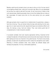 acrobatics essay 2