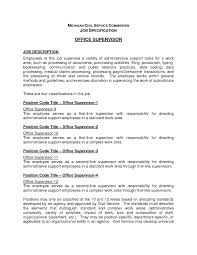 office manager sample job description medical office manager job description office assistant job for