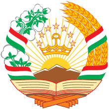 Конституция Таджикистана Википедия Герб Республики Таджикистан Конституция