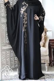 Best Burka Design 2017 Designers Abbayas Abaya Fashion Abaya Designs Niqab Fashion
