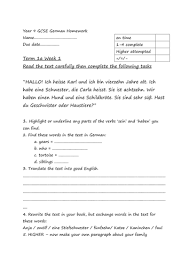 research paper sites sample introductions