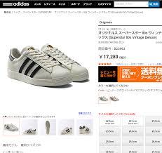 Sale Adidas Superstar Sizing Cm Ef5c4 6f7c8