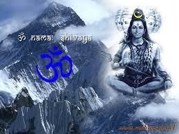 Free download shiva animated wallpaper ...