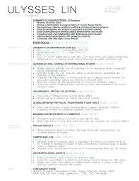 Internship Resume Template Marvelous Fashion Amazing Resumes ...