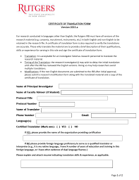 Certificate Of Translation Form