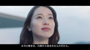 戸田恵梨香 が出演する ランコム のcm 戸田恵梨香の輝きの秘密 発酵