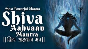 Shiva Aahvaan Mantra शव आहवन मतर Excellent Song Of Lord Shiva Most Powerful Meditation