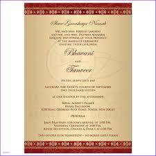 hindu wedding sle format of indian wedding invitation card template great indian wedding invitation cards templates