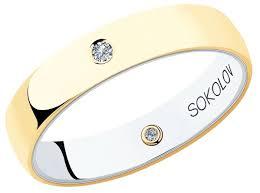 <b>SOKOLOV</b> Обручальное <b>кольцо</b> из комбинированного золота с ...