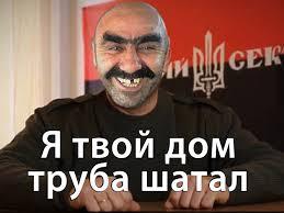 На трассе в оккупированном Крыму произошел оползень - Цензор.НЕТ 6984
