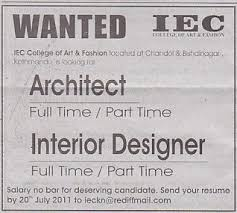 Architect/ Interior Designer Architect/ Interior Designer IEC College of  Art and Fashion Jul .