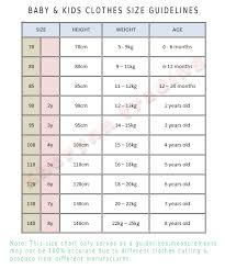 Baby Mama Shop Baby Kids Clothes Size Guidelines Size Chart