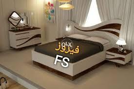 bedroom design furniture. Perfect Design Mark As Favorite Show Only Image With Bedroom Design Furniture O