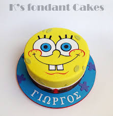 Spongebob Cake Ks Fondant Cakes Flickr