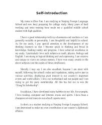 Comparison Contrast Essay Examples Middle School Contrasting Example