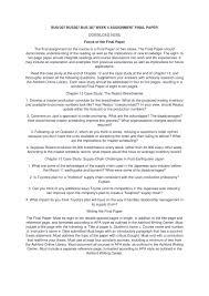 longman essay activator free