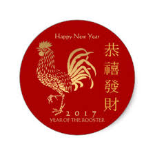 Small Picture Chinese New Year Gifts on Zazzle