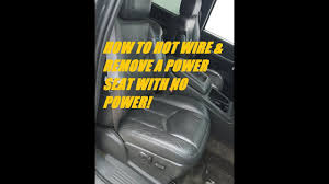 2003 chevy truck power seat wiring wiring schematic diagram 1 how to hot wire a power seat silverado tahoe suburban 1999 2006 chevy suburban wiring how